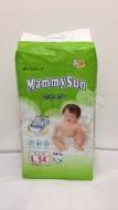 Японские памперсы для новорожденных - MammySun